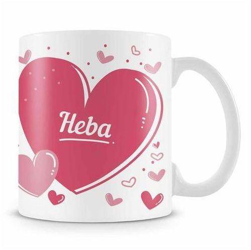 صورة معنى اسم هبه , اجمل المعاني لاسم هبه في اللغة العربية 1263 1