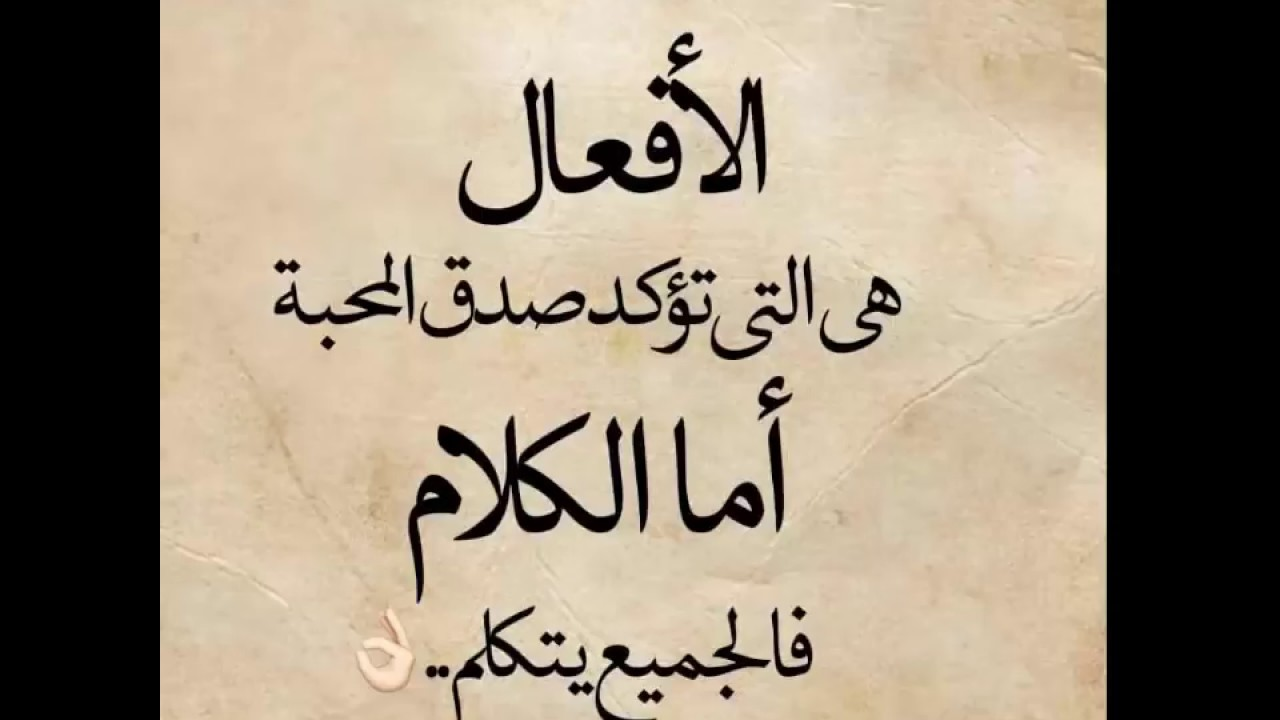 صورة حكم من ذهب , اجمل الكلام الذي يعلمك عن الحياة