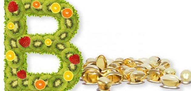 صورة فيتامين b 12 , ما هو فيتامين b 12 وما اسباب نقصه