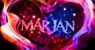 صورة معنى اسم مريم , اجمل معاني لاسم مريم