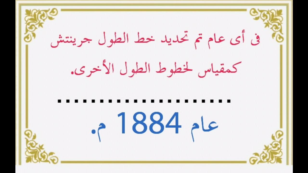 صورة معلومات عامة هل تعلم , ثقف نفسك باكثر المعلومات المدهشة 1815 6