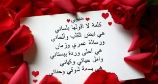 كلام في الحب والغزل, احلى كلام للغزل والحب