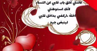 صورة رسائل عن الحب , الحب ليست كلمه فقط