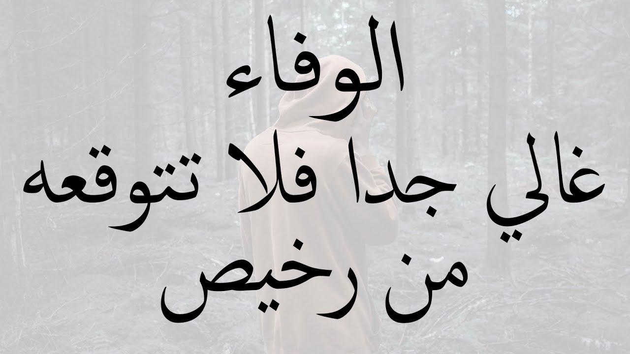 صورة حكم وعبر, اجمل ما قيل في الحياة 1236 1
