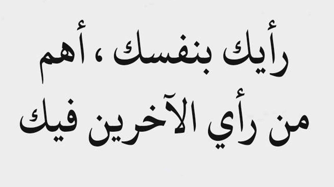 صورة حكم وعبر, اجمل ما قيل في الحياة 1236 5