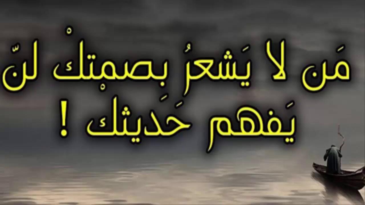 صورة حكم وعبر, اجمل ما قيل في الحياة 1236 7