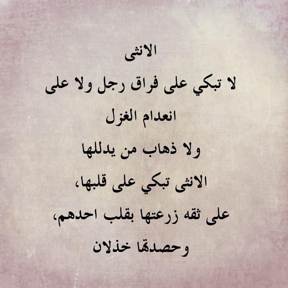 صورة حكم وعبر, اجمل ما قيل في الحياة 1236 8