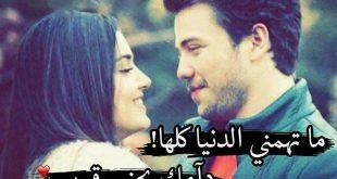 صورة صور حب وغرام , صور للحب والغرام والفرق بينهما