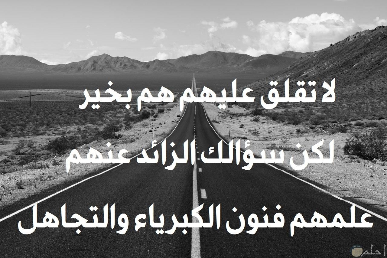صورة صور حزن وعتاب, كلام حزين قصير