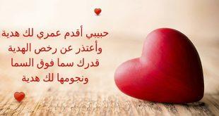 صورة رسالة حب, اجمل رسائل مشوقة للحب و الرومانسية
