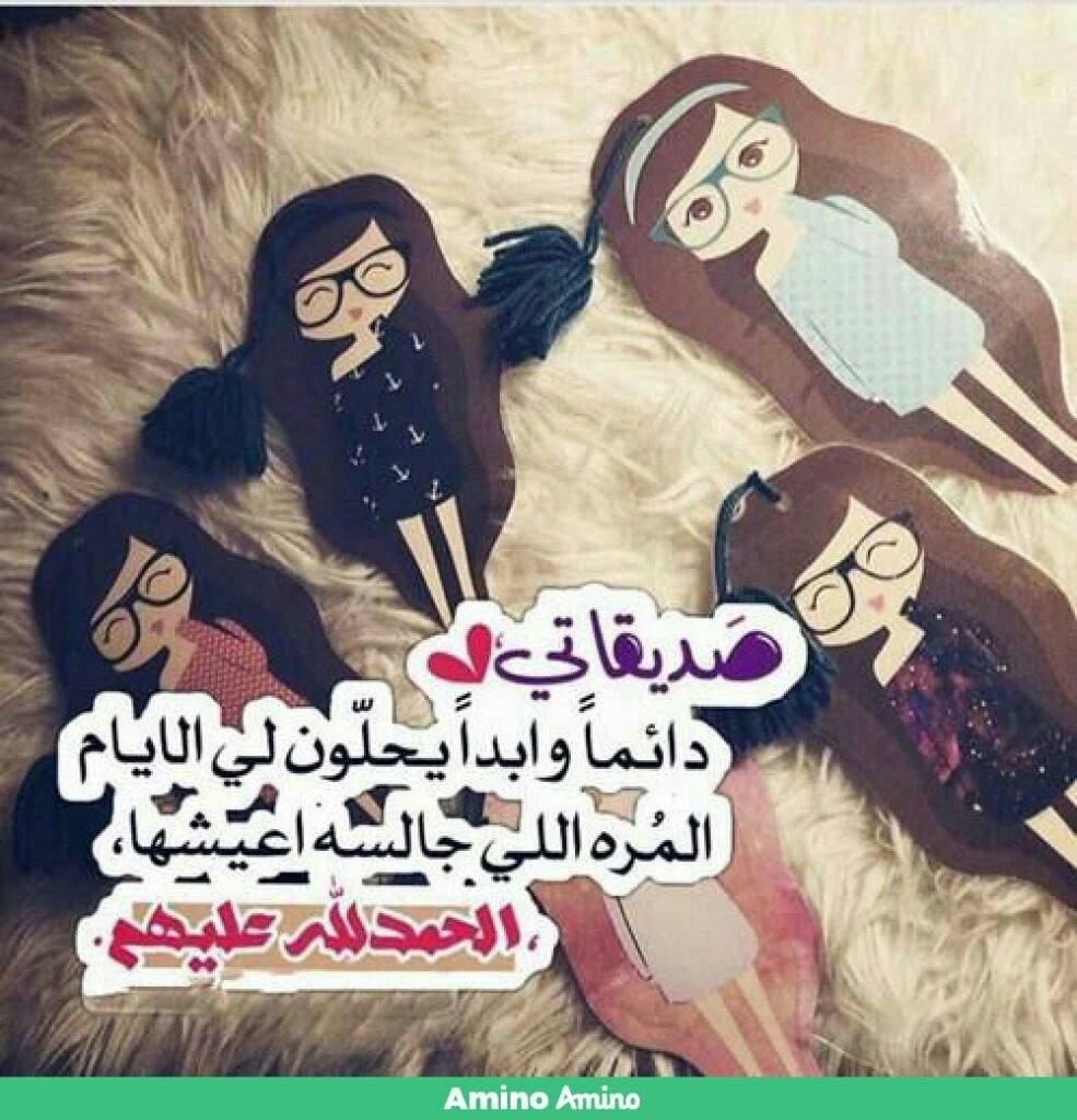 صورة صوراصدقاء المدرسة, من اجمل الذكريات ذكرياتك ايام المدرسه
