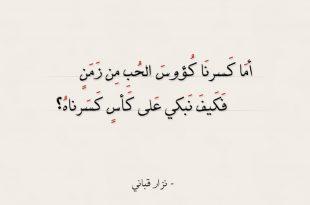 صورة اجمل ماقيل عن الفراق, اجمل العبارات والكلمات التي جاءت عن الفراق