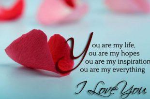 صورة رسائل حب للحبيب الغالي, احلى كلام ورسائل لمن تعشقه.