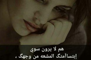 صورة كلمات حزينه, كثره الحزن تؤدى الي الموت