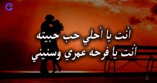 صورة رسائل حب وعشق, الغرام والهيام والعشق هما الحب