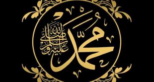 صورة خلفيات اسلامية, من اجمل الخلفيات الاسلاميه الملفته للانظار