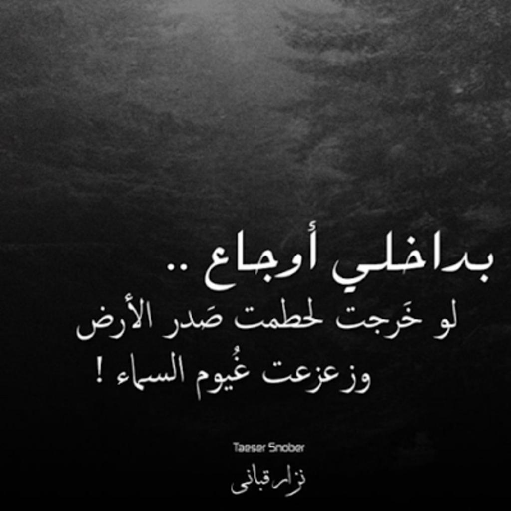 صورة خلفيات حزينه, ماافظع كسره القلب بسبب الحزن