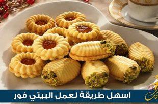 صورة وصفات حلويات منال العالم من اروع وابدع وصفات وحلويات منال العالم