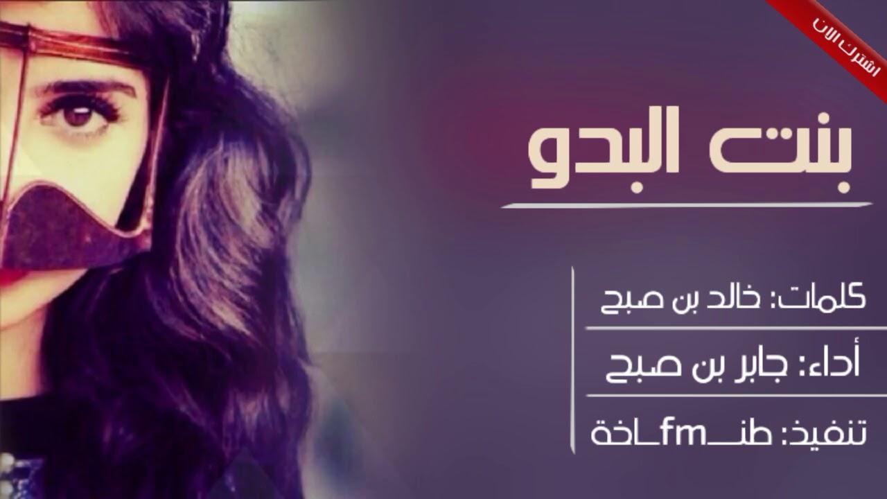 صورة بنات البدو ٫من اجمل الجمال الرباني جمال بنات البدو 994 5