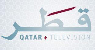 صورة تردد قناة قطر نايل سات 6980 1.jpeg 310x165