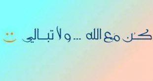صورة فيسبوك والصور الاسلاميه التي تنشر فيه, صور غلاف فيس بوك اسلاميه 7383 8 310x165
